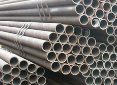 12 Inch Seamless Alloy Steel Tube