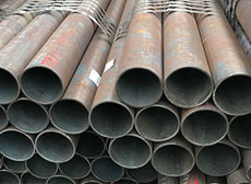 High Pressure Seamless 12cr1movg Alloy Steel Tube