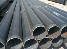 IS 1239 seamless pipe