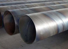 IS 3589 Welded Pipe