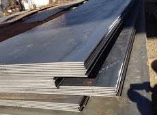 Sa36 Steel Plate