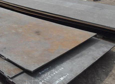 structural carbon steel C45 plates